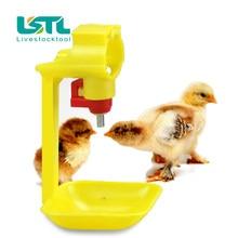 Bebedouro automático para avicultura, copos de plástico para aves, fonte automática, tubos de alimentação de aves, mamilo e aves, 10 peças