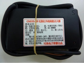 Gas Electronic Ignition Controller Pulse Infrared Burner Igniter Oven Accessories GM103 changed to SHRN322