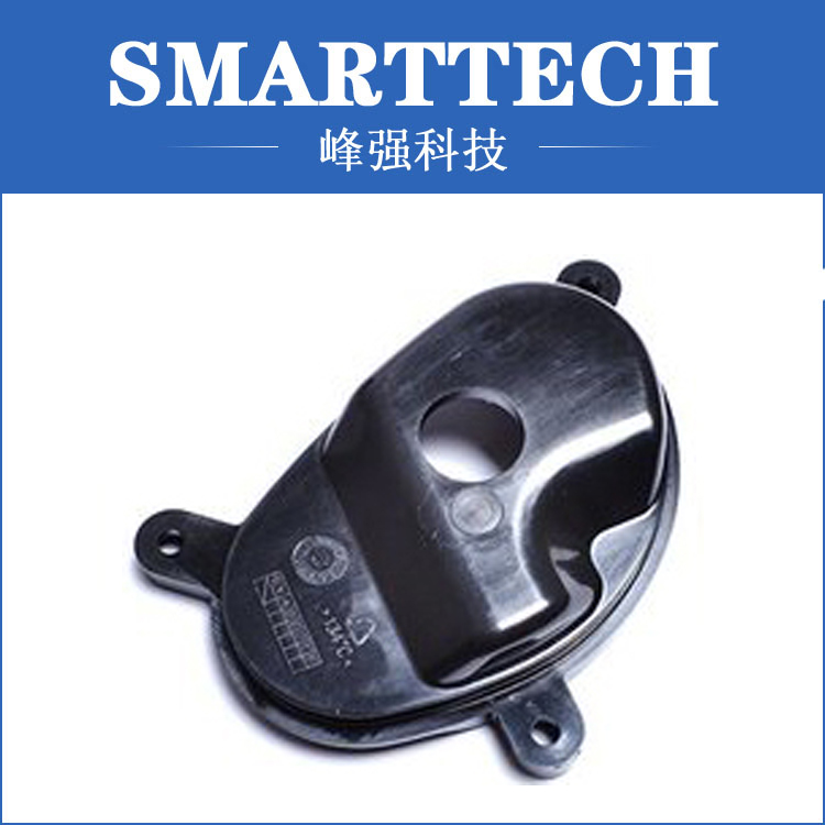 Low price plastic spare parts mould for auto products human in the store there are surprises low price store products lp st cheap suitcase
