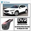 YESSUN für Mazda CX-5 CX5 Auto Fahren Video Recorder DVR Mini Control APP Wifi Kamera Registrator Dash Cam