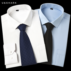 Image 3 - U & כריש Mens בסיסי שמלת חולצה רשמית עסקים אריג בד טיפול קל ארוך שרוול לבן חולצות חולצות חברתיות עבודה במשרד ללבוש