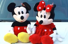 50 cm Minnie Mouse Doll