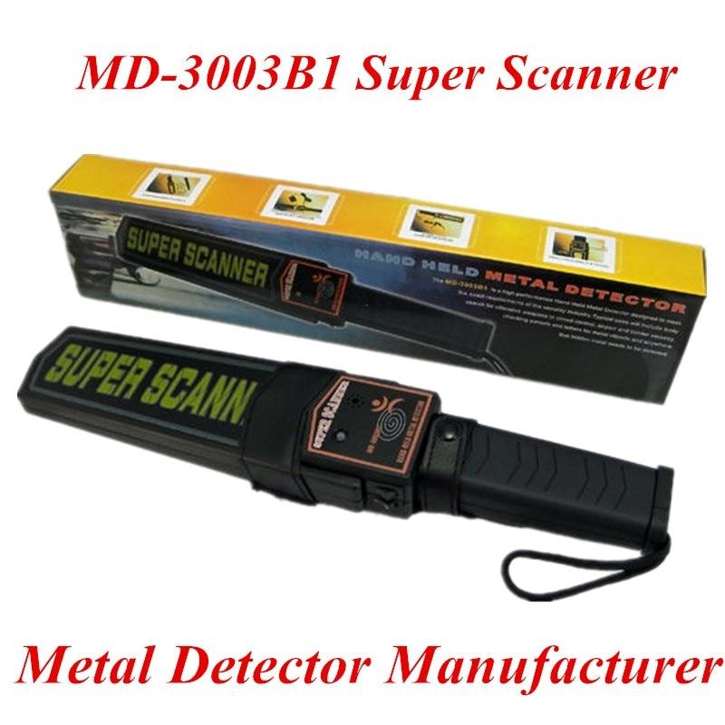 звук металлоискателя mp3