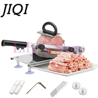 Commercial Household Manual Meat Slicer Lamb Beef Meatloaf Frozen Meat Planing Machine Two Blades