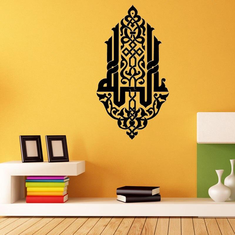 aliexpress buy dctop arabic calligraphy islamic wall vinyl sticker living room wall