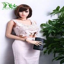 Yannova 158センチメートルフル男性のリアルなセックス人形リアルな日本の愛の人形本物のtpe人形AJ 81