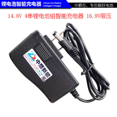 16 8v 1a 4 Series 14 Pressure Limiting Lithium Manganese Cobalt Three Battery Smart Charger Turn Lights