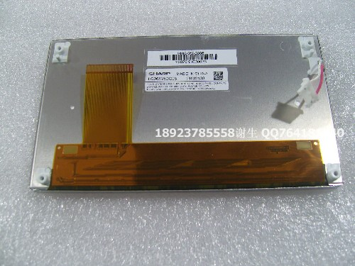 ФОТО Original for LQ065Y5DG03 6.5 inch gold edition / the Great Wall / Philco Huayang H6 LCD screen H5 display