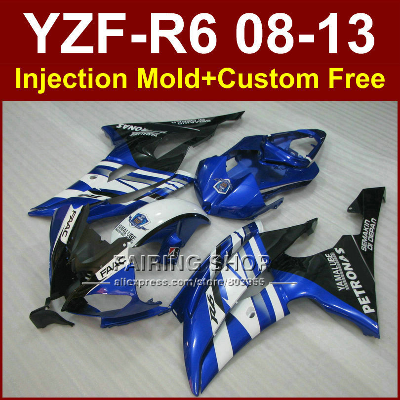 Aftermarket Motorcycle fairings for YAMAHA 2008 2009 2011 2013 YZF-R6 Injection mold blue body parts YZFR6 08-13 FAAC YZF1000 R6 aftermarket free shipping motorcycle parts eliminator tidy tail fit for 2006 2012 yzf r6 yzf r6 yzfr6