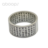 10mm Vintage Solid 999 Sterling Silver Buddhism Band Ring Engraved Heart Sutra In Chinese For Men