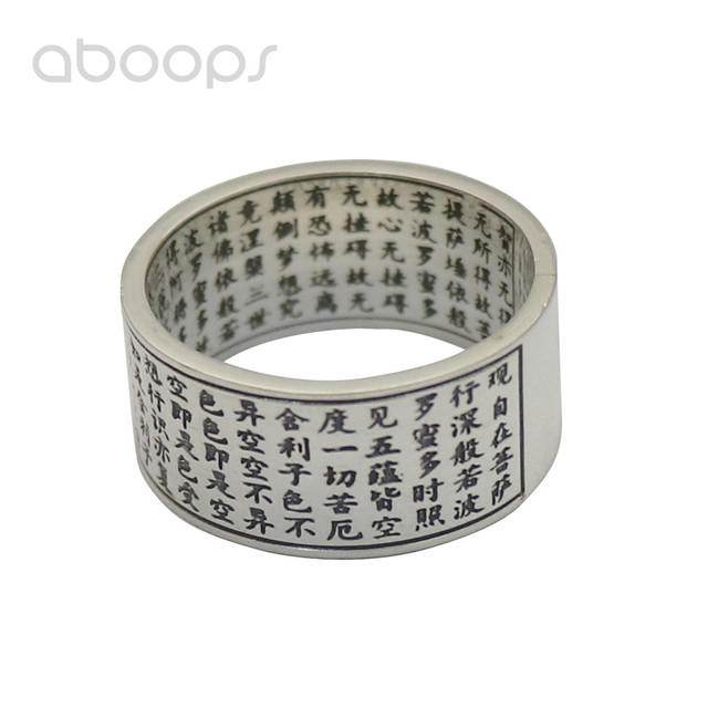 10mm Vintage Solid 999 Sterling Silver Buddhism Band Ring Engraved Heart Sutra in Chinese for Men Women Size 6 7 8 9 10 11 12 13