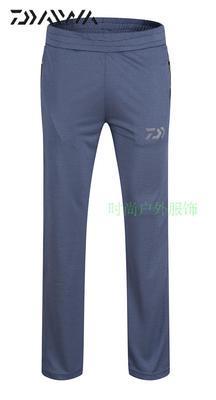 2016 Nueva Daiwa Dawa Hombres de Marca Pantalones Largos Pantalones Ocasionales Respirables Anti-Ultravioleta de secado rápido Relajarse dawa Pantalones Tamaño M-3XL Tamaño grande