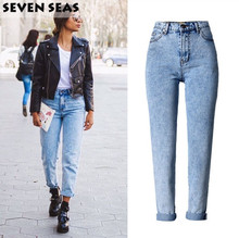 New Fashion Light Blue Easy Straight Leg High Waist Jeans Femme Baggy Boyfriend Jeans for Women