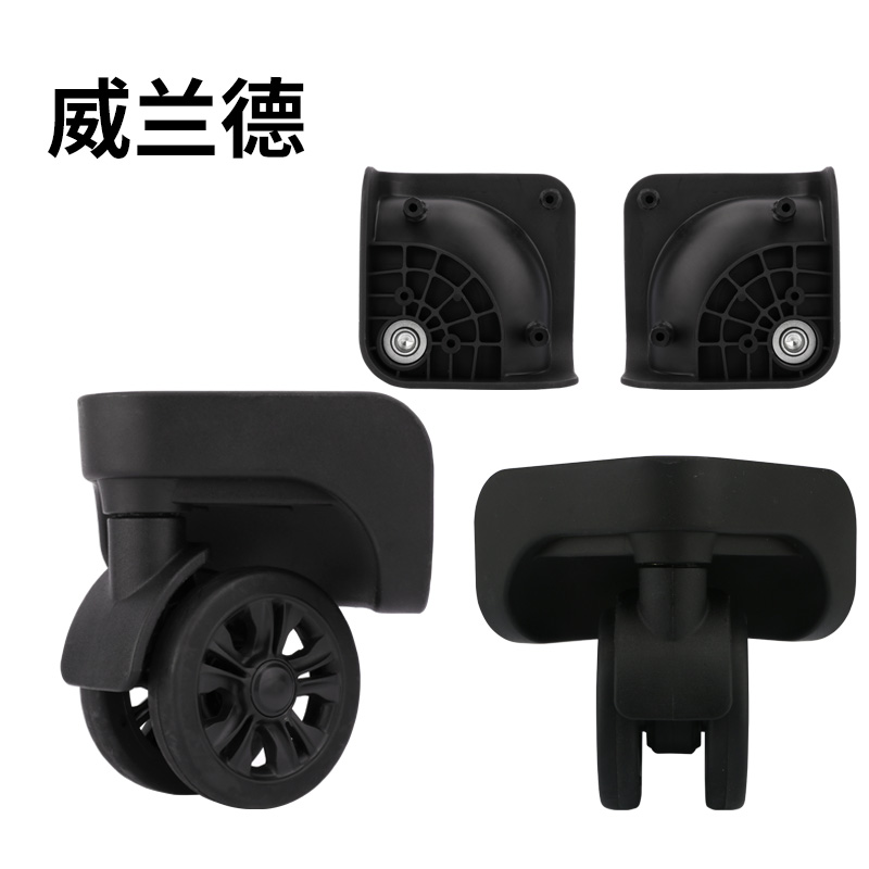 Luggage suitcase accessories  trolley case casters parts  travel wheel universal wheels luggage repair  casters black wheels