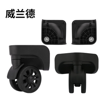 suitcase wheels accessories wheel trolley luggage factory direct sales universal wheel shock absorption 360 spinner caster Luggage suitcase accessories  trolley case casters parts  travel wheel universal wheels luggage repair  casters black wheels