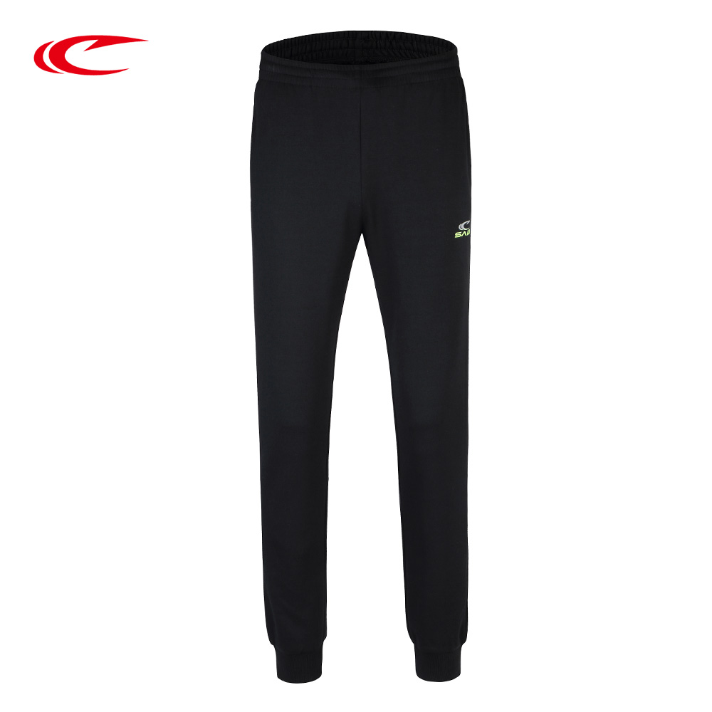 SAIQI Womens Running Pants Elastic Waist Pants for Gym Fitness Dry Quick Workout Sport Trousers Running Tights Knit Pants 923
