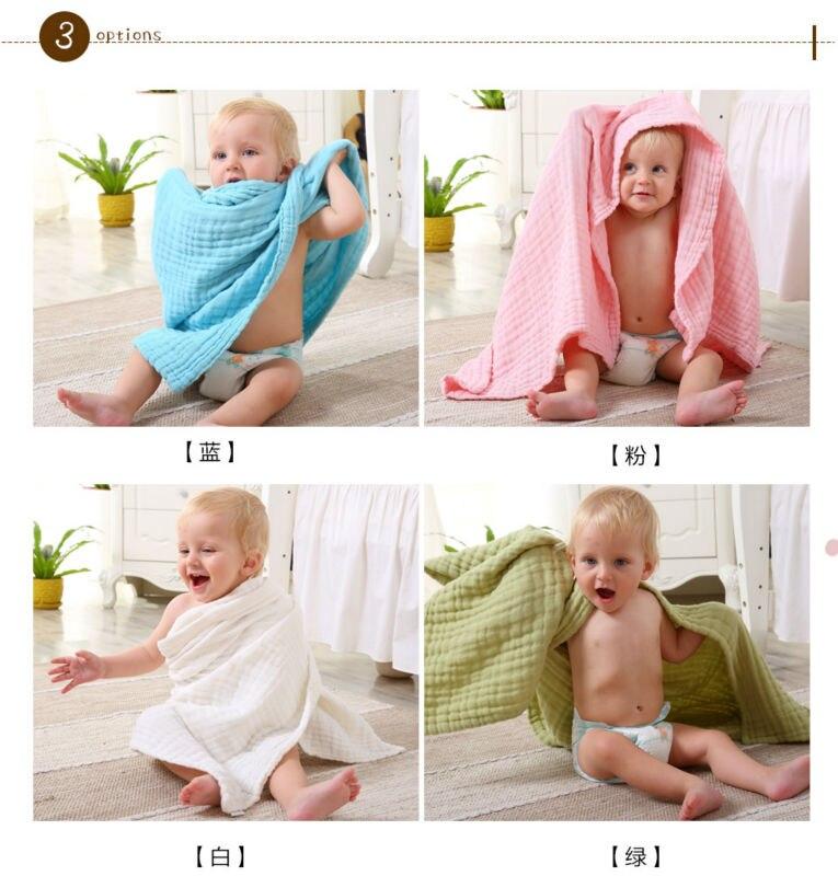 Bath Towel (3)