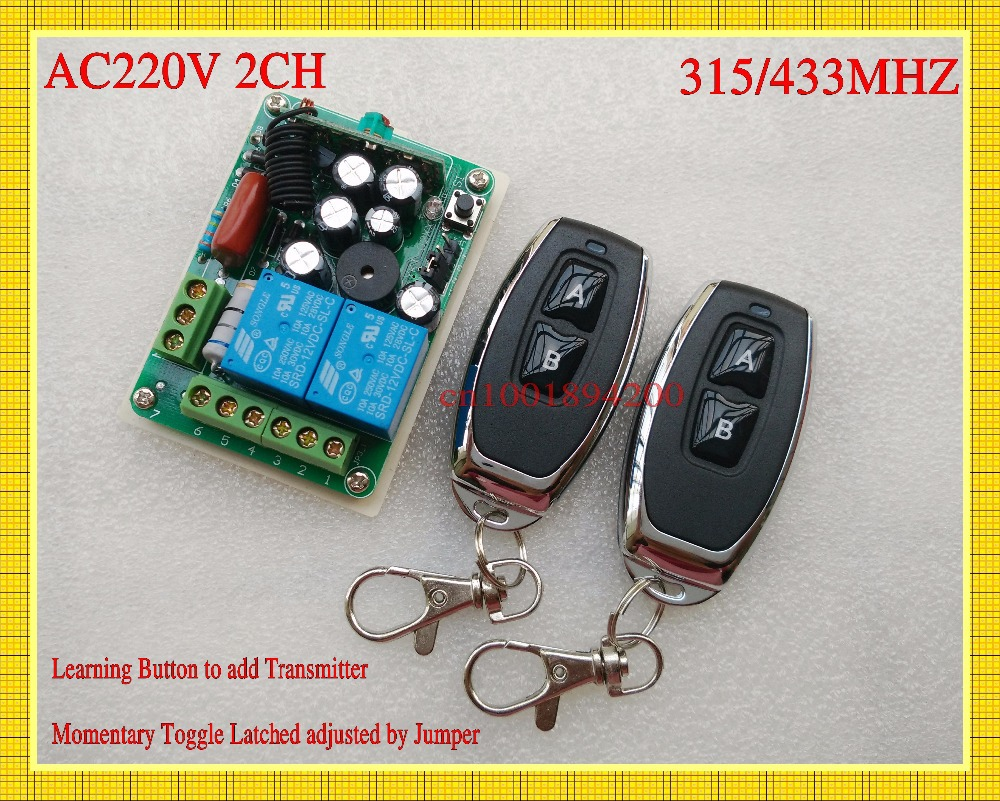 AC 220V 2 Relay Remote Switch 10A Receiver 2 Transmitter Light Lamp LED Power Wireless Remote Control 315/433 Metal Upscale TXRX 220v ac 10a relay receiver transmitter light lamp led remote control switch power wireless on off key switch lock unlock 315433