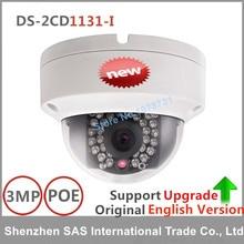 Hikvision Английская версия DS-2CD1131-I заменить DS-2CD2135F-IS DS-2CD2135F-IWS 3-МЕГАПИКСЕЛЬНАЯ сеть мини купольная камера видеонаблюдения POE, ip-камера