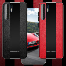 New leather phone case for Huawei P30 P30pro anti-drop scratch-resistant shell solid color black full protective cover