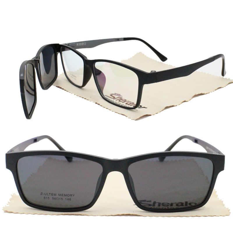 02ab1a87179b new arrival 515 ULTEM square shape prescription glasses with detachable  clip on polarized sunglasses lenses handy