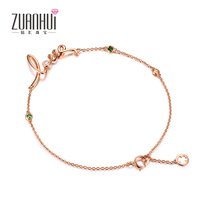 9 K Rose Gold LOVE Fashion Modeling Memorial Day Special Diamond Bracelet Engagement With Green Tourmalines
