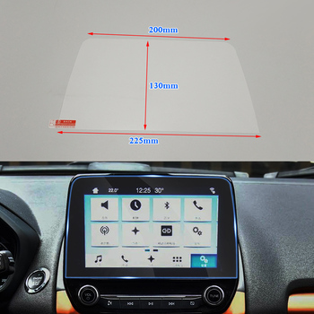 QCBXYYXH For Ford Ecosport 2018 2019 Car Styling GPS Navigation Screen Glass Protective Film Dashboard Display Protective Film image