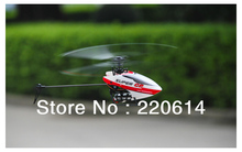 Super CP RTF 2.4G 6CH rc helicopter with 7E TX
