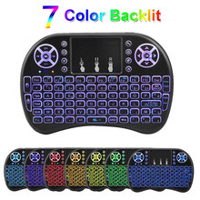 7 color backlit i8 Mini Wireless Keyboard with Touchpad 2 4Ghz English Russian Spanish French Remote