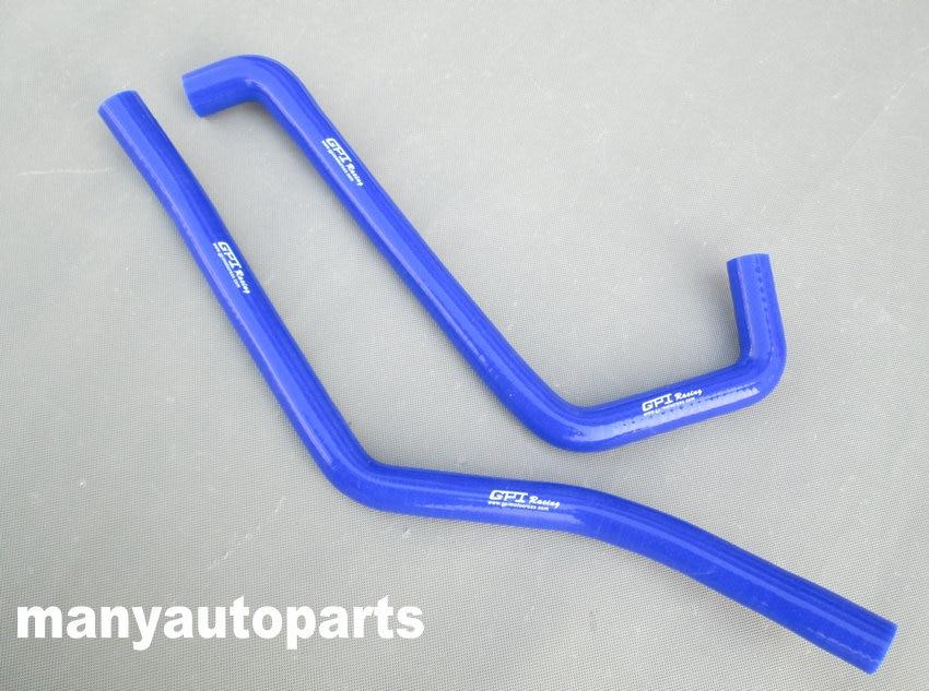 Silicone Radiator Hose For ATV Quad Yamaha Raptor YFM 700 R 2006-2013 2011 2010  2012 13 BLUE