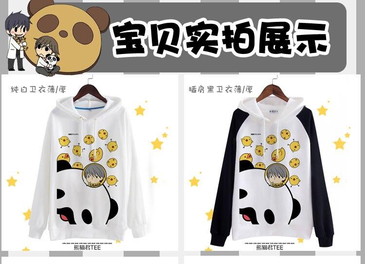 Anime Junjou Romantica long-sleeved casual dress hoodie jacket#160