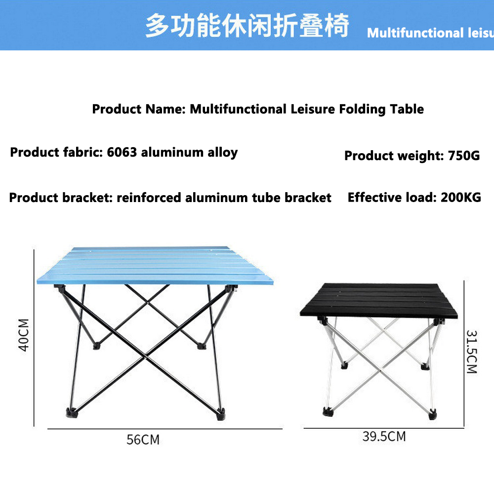 Outdoor picnic table (2)