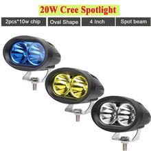 2pcs 12v 24v 20W Oval Led Work Light Spot Lamp Offroad Motorcycle 4×4 SUV Auto Car Bike Fog DRL Headlight Pickup 4WD UTV Driving