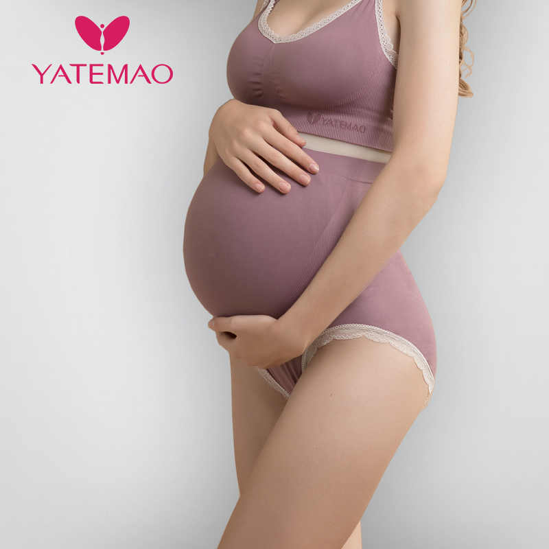 815a22c682 YATEMAO Maternity Panties High Waist panty Pregnancy Underwear Maternity  Clothes Strongly Support Wholesale Panties Intimates
