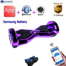 цена на  Samsung battery 8 inch led light 2 wheels balancing electric scooter smart electric skateboard APP self balance hoverboard