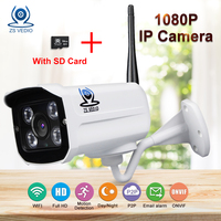ZSVEDIO Surveillance Cameras ip camera outdoor wifi onvif wireless 1080P Night Vision Device 1080P full hd Bullet with SD card