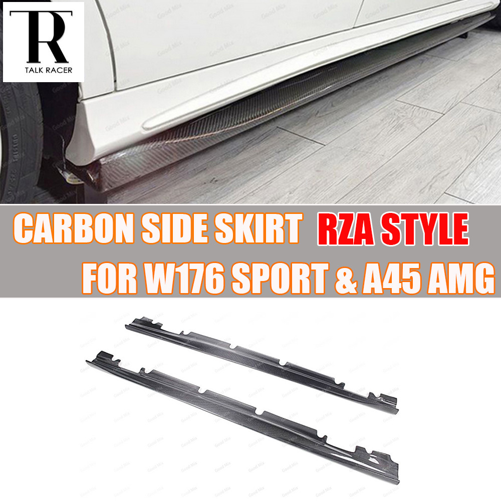 W176 R Style Carbon Fiber Side Bumper Skirt Apron for Benz W176 A45 AMG & A250 Sports Bumper 2013 2014 2015 Body kit Side Skirts