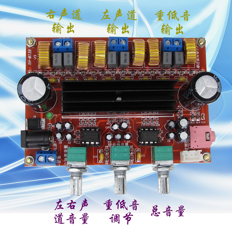 XH-M139 2.1 channel digital power amplifier board 12V-24V wide voltage 2*50W+100W TPA3116D2 new arrival tpa3116d2 50wx2 100w 2 1 channel digital subwoofer amplifier board 12v 24v power free shipping