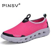 5 Цветов Женщины Квартиры Обувь Slip On Мокасины Женщины Моды Леди Обувь Женщина Мокасины Zapatos Mujer Zapatillas Mujer Размер 35-40