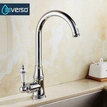 Everso латунь классический кухонный кран вращения 360 градусов горячей и холодной водой Одной ручкой Поворотный раковина torneira