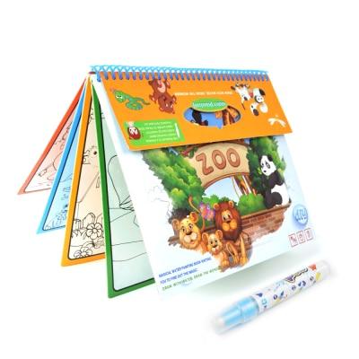 Зоопарк динозавр Вода Рисование книга Улучшенная карта доска волшебная ручка живопись доска для рисования детей развивающие игрушки - Цвет: Zoo book