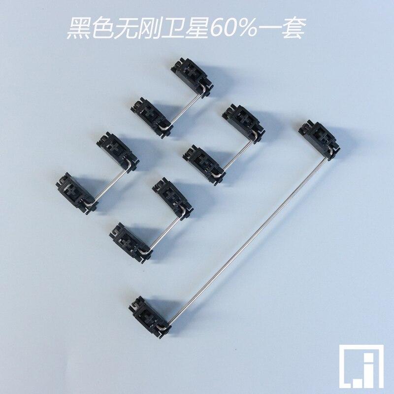 Mechanical keyboard cherry mx switch pcb mounted cherry stabilizer black case 6.25u modifier key stabiliser plate mounted 7u