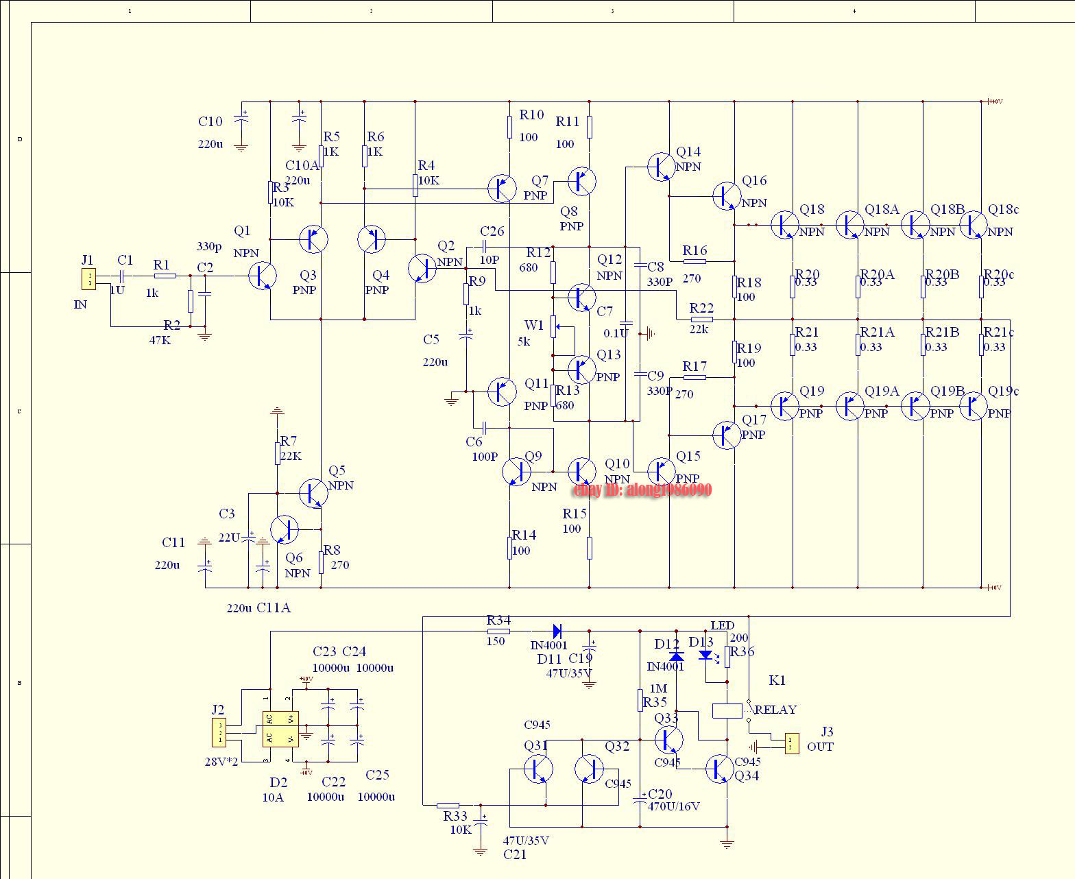 small resolution of cyrus 1 circuit diagram wiring diagram split cyrus 1 circuit diagram