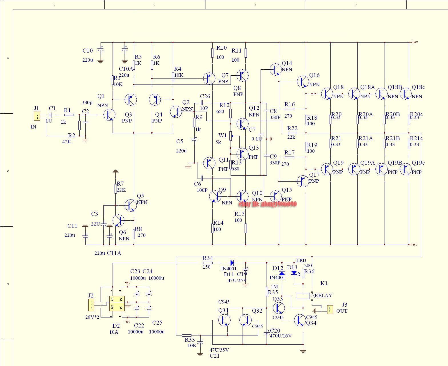 medium resolution of cyrus 1 circuit diagram wiring diagram split cyrus 1 circuit diagram