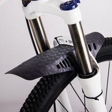 Крыло велосипеда брызговик дождевик горный прочный PP5 26,5*22 см передний задний набор MTB дорожный велосипед