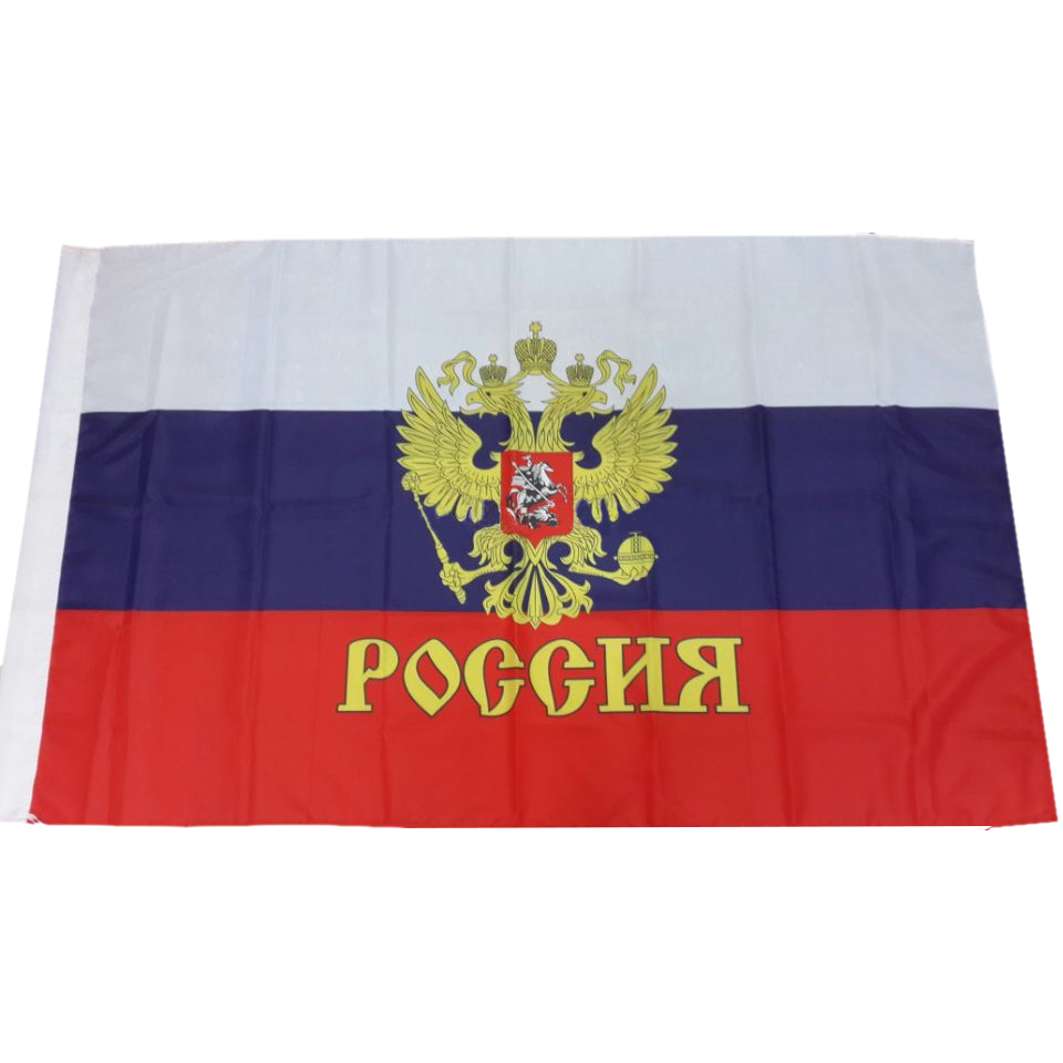 10pcs lot national flag country flag stick flags flag of the united - 90 150cm Hanging Russian Flag National Flag Office Activity Parade Festival