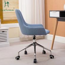 Луи Мода компьютерные кресла офисная мебель Лифт обучения Досуг нордическая современная простота