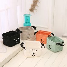 Cute cartoon dog/bear 2018 cstorage baskets Makeup Cosmetic storage box Organiser Foldable sundries basket family decorated gift(China)