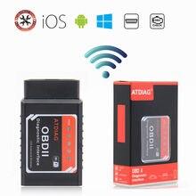 Elm327 obd2 wifi v1.5 suporta android/ios ferramenta de diagnóstico do carro com pic18f25k80 elm 327 carros diesel scanner código