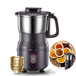 220v 500w Home use Electric Coffee Grinder Ultra Fine Power Grinding Machine Stainless Steel Electric Mixer Blender 1pc